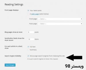 از موتورهای جستجو درخواست کن تا محتوای سایت را بررسی نکنند