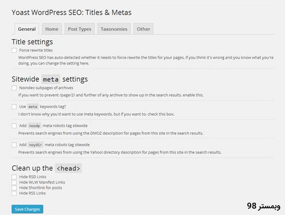 افزونه Yoast WordPress SEO برای محدود کردن دسترسی موتورهای جستجو