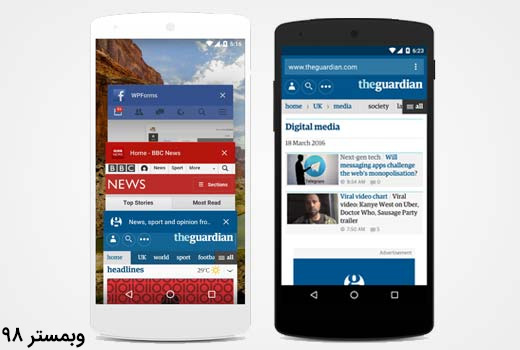 تغییر رنگ نوار آدرس مرورگرهای موبایل برای هماهنگی با رنگ قالب وردپرس