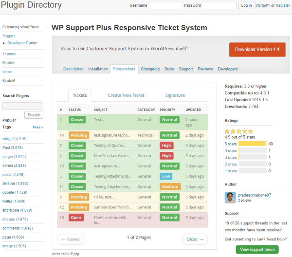 افزونه WP Support Plus Responsive Ticket System