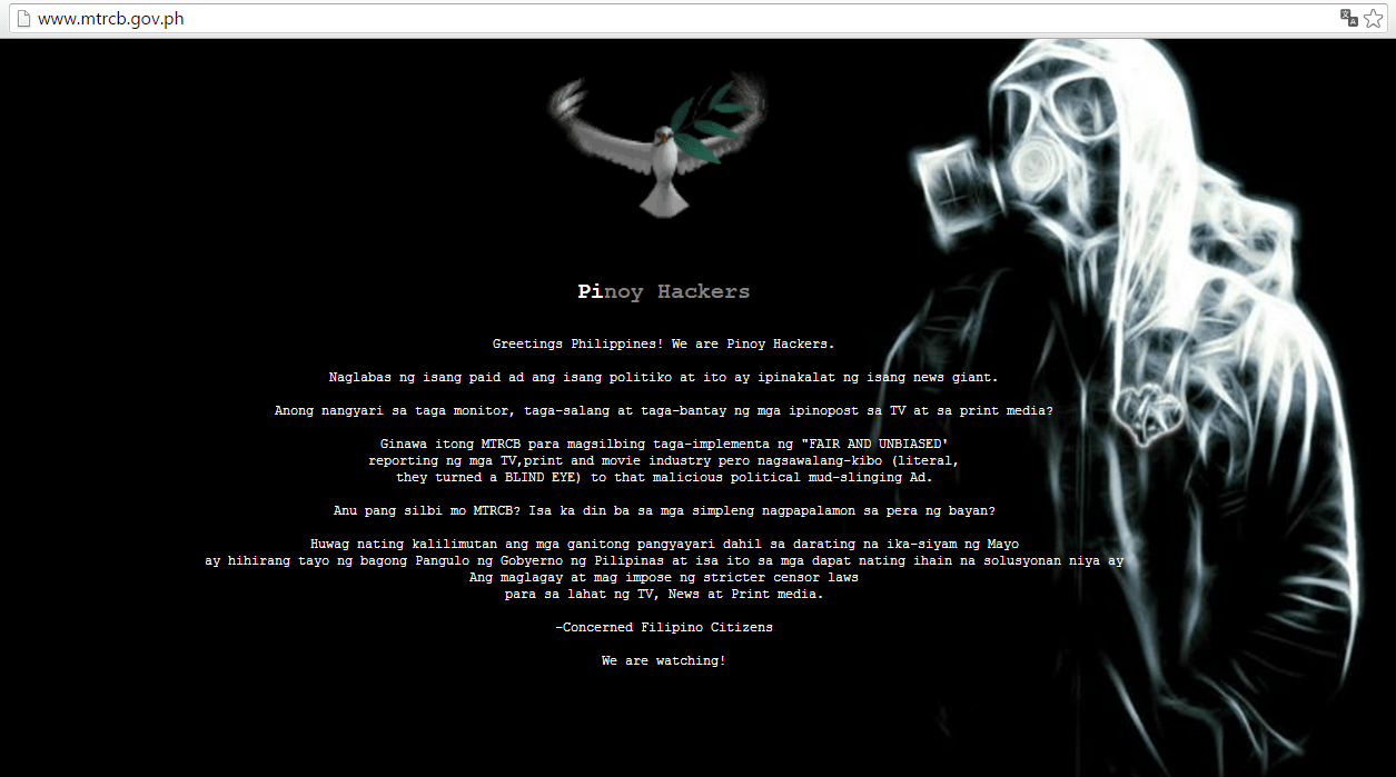 نمونه دیفیس شدن سایت