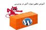 پادکست،مصاحبه با یکی از کارمندان ایرانی گوگل و شرایط کار در گوگل