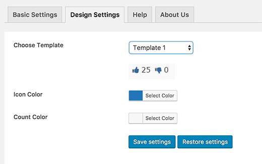 تنظیمات افزونه لایک مطلب در وردپرس