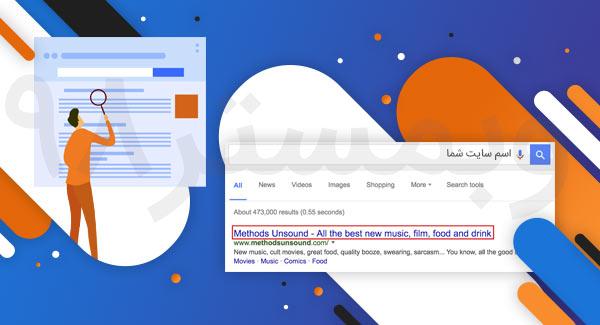 نمایش حروف چینی و ژاپنی برای در نتایج جستجو های گوگل
