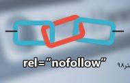 nofollow کردن لینک های خارجی در وردپرس