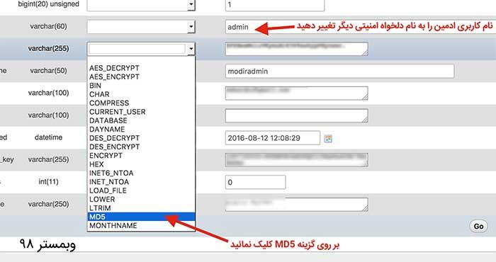 تغییر نام کاربری و رمز عبور وردپرس از دیتابیس و هاست