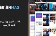 قالب وردپرس مجله خبری سون مگ SevenMag