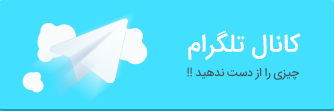 کانال تلگرام وبمستر 98