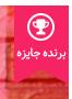 قابلت نمایش داده لوگو برای مطالب