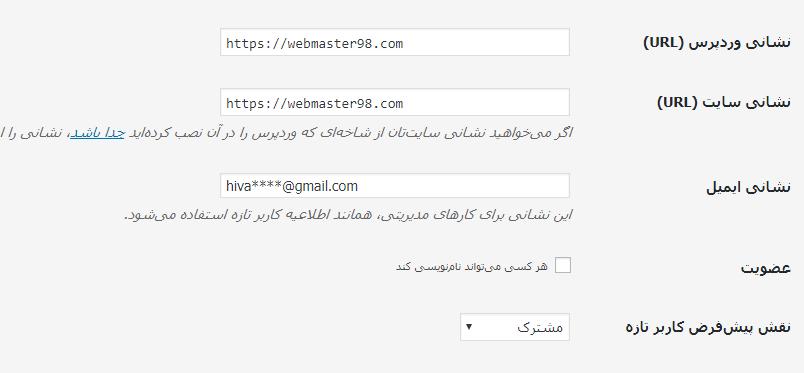 URL فعلی سایت